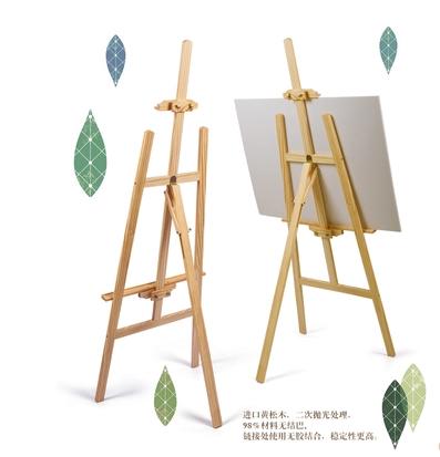 黄松木质挂画架 150/175cm可选