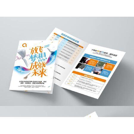 宣传折页双面印刷定制