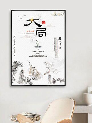 寫真海報定制 pp紙/背膠