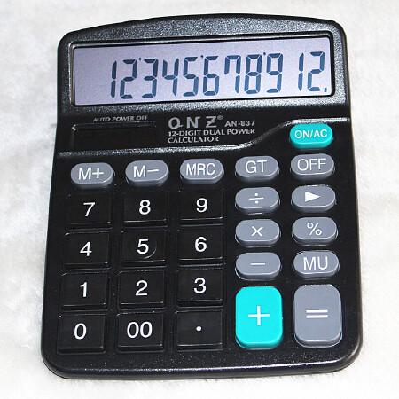 全能指AN-837计算器