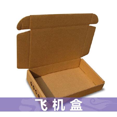 飞机盒 纸箱 打包纸箱 快递纸箱
