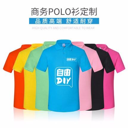 文化衫 广告衫(印刷内容只限单色)